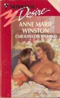 Anne Marie Winston Carolina on my Mind Silhoutte Desire  man and woman on bed embracing